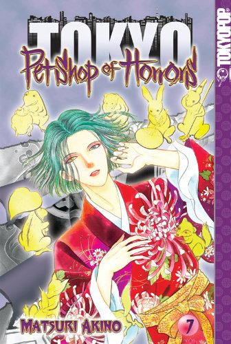 Pet Shop of Horrors: Tokyo Volume 7