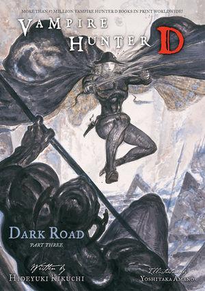 Vampire Hunter D #15